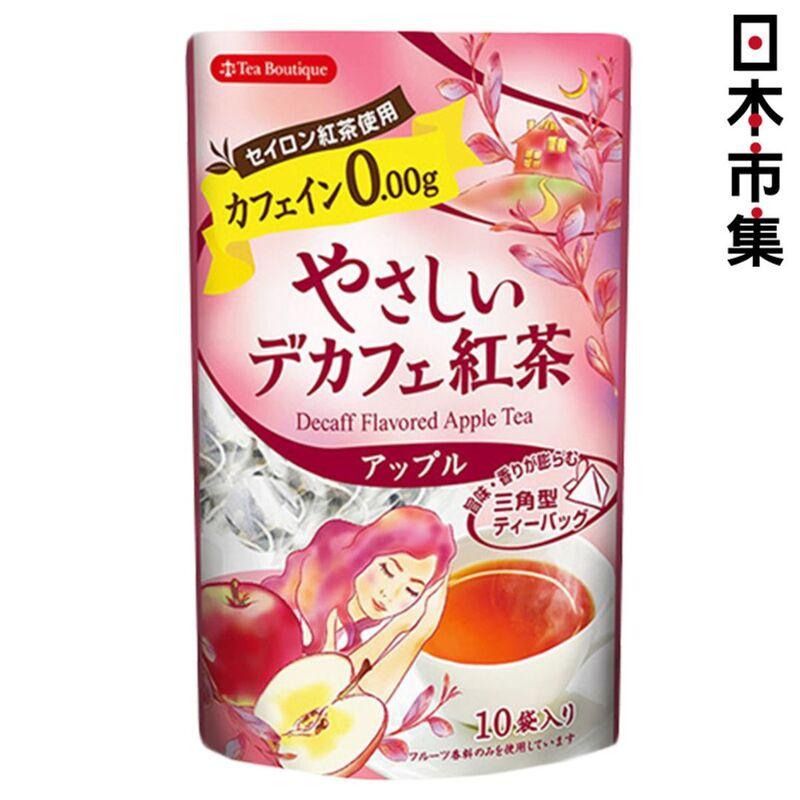 日版 Tea Boutique 零咖啡因蘋果味紅茶 10包 12g【市集世界 - 日本市集】