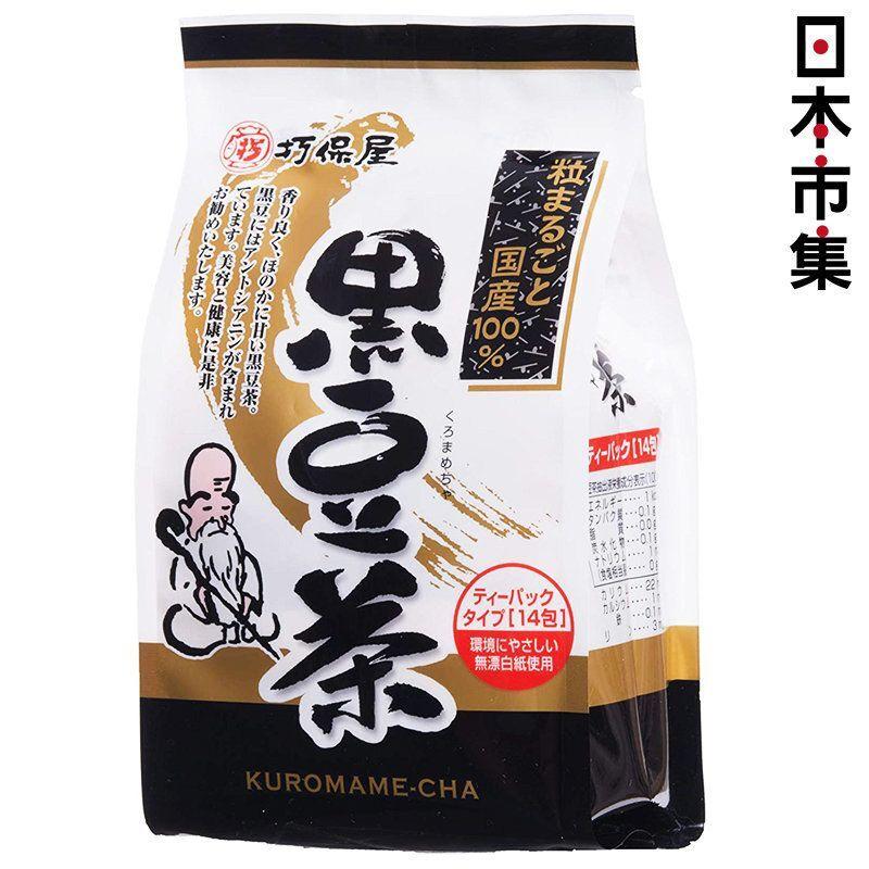 日本【巧保屋】北海道黒豆 無咖啡因健康茶 (14包 x沖1公升) 154g