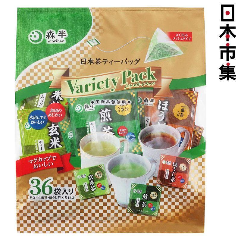 日版森半 3款三角茶包 烘焙茶/玄米茶/綠茶 (3x12包)【市集世界 - 日本市集】