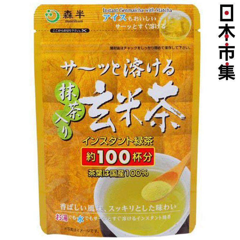 日版森半 即沖 (100杯份量) 玄米茶粉 60g【市集世界 - 日本市集】