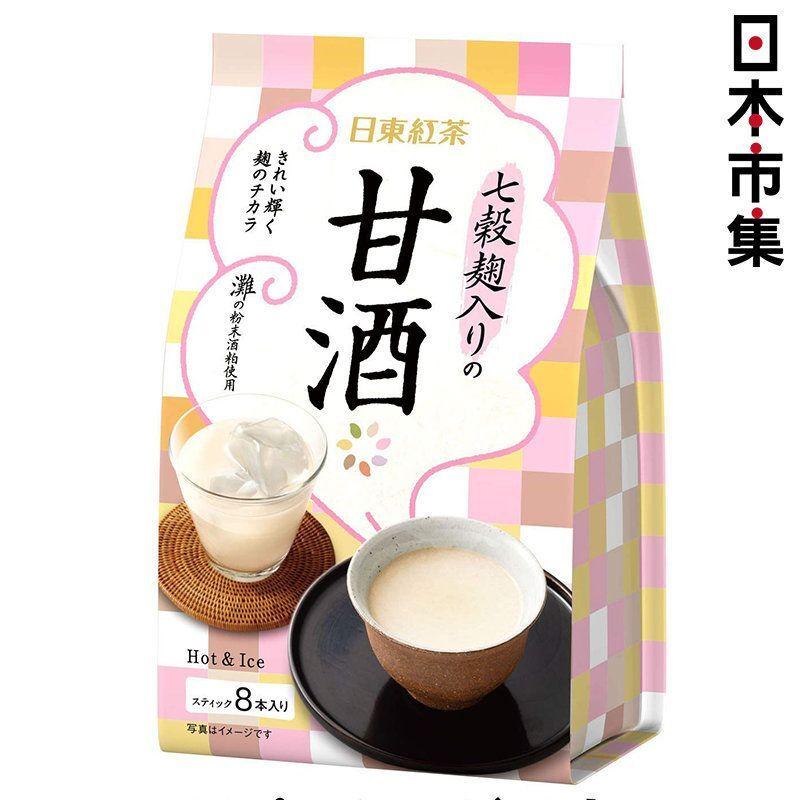 日版日東紅茶 七穀麹 7種穀物釀製甘酒 (12.5g x 8小包)【市集世界 - 日本市集】