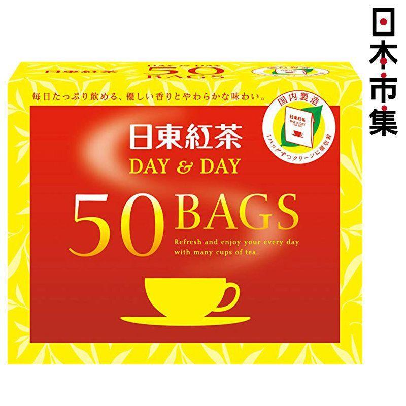 日版日東紅茶 三井農林 紅茶包 1盒50包【市集世界 - 日本市集】