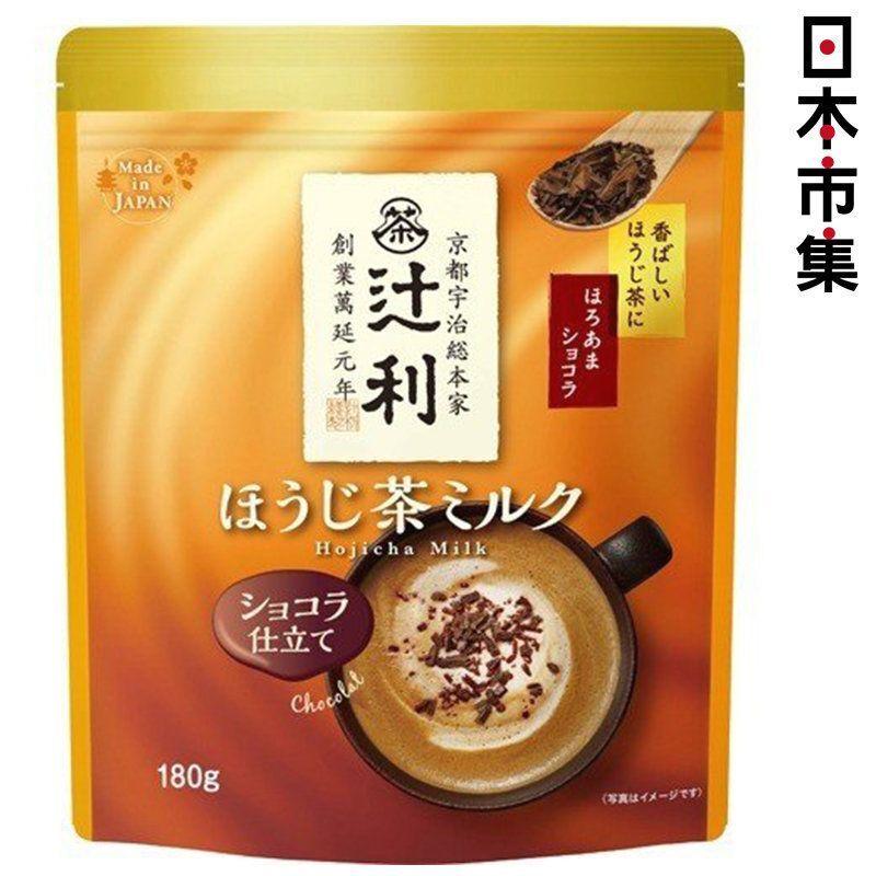 日本 辻利 即沖 日式焙茶 朱古力奶 180g【市集世界 - 日本市集】