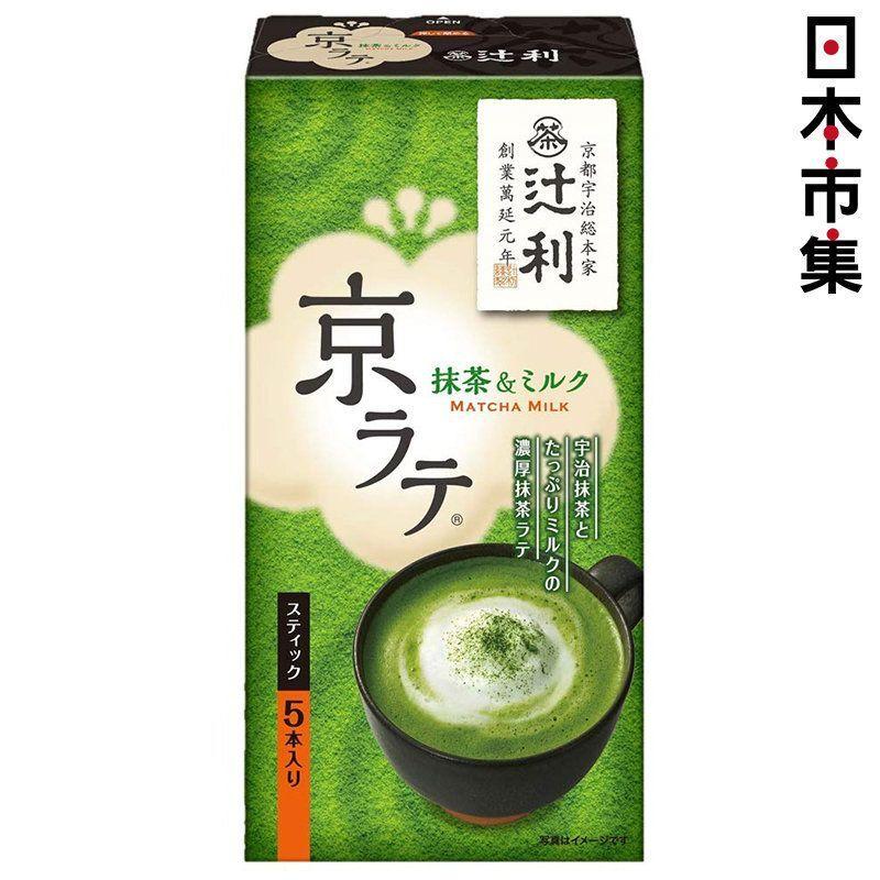 日本 辻利 京都拿鐵 Latte 牛奶抹茶 (5條)【市集世界 - 日本市集】