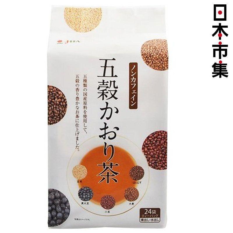 日版【善藥野】五穀健康茶 (全日本産) [24包裝]【市集世界 - 日本市集】