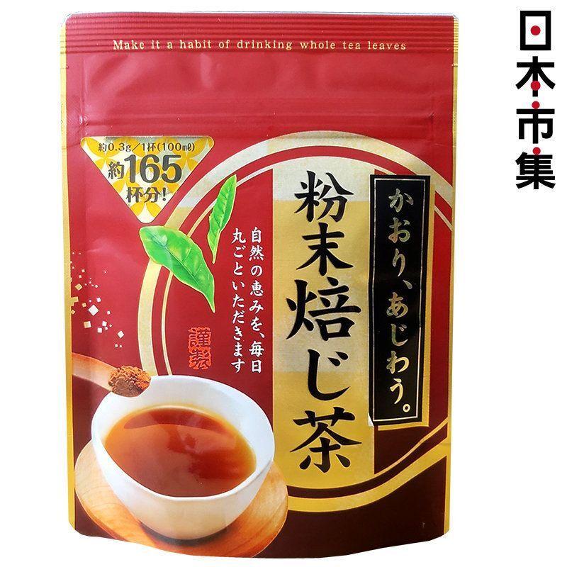 日版【鱒渕茶園】香濃焙茶粉 50g【市集世界 - 日本市集】