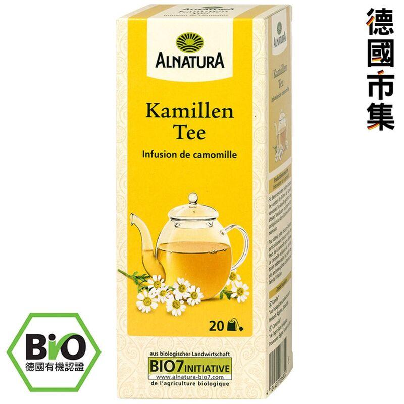 德國Alnatura 有機 洋甘菊花茶 30g【市集世界 - 德國市集】