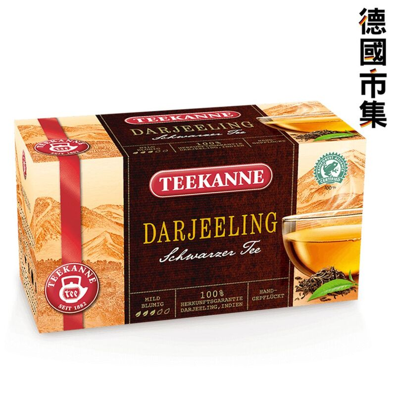 德國Teekanne Darjeeling 大吉嶺茶 35g【市集世界 - 德國市集】