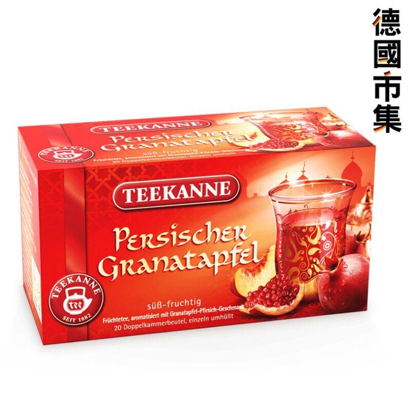 德國Teekanne 波斯石榴茶 45g【市集世界 - 德國市集】