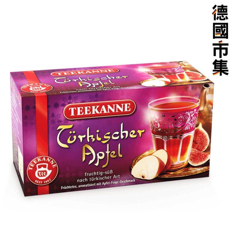 德國Teekanne土耳其蘋果茶55g【市集世界 - 德國市集】
