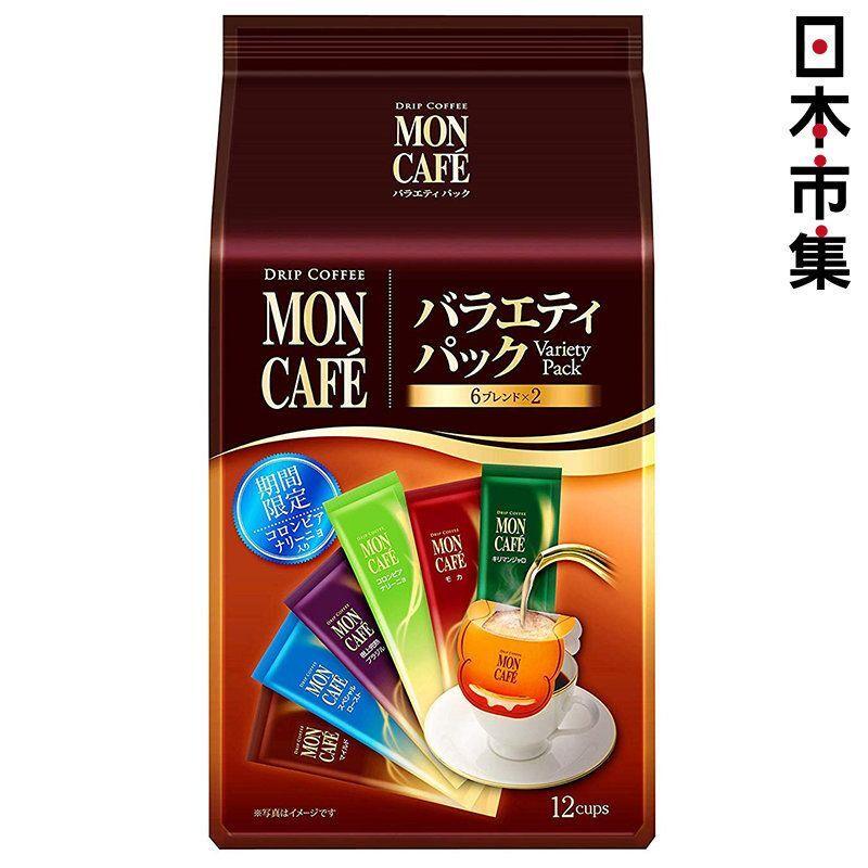 日版 Moncafe 掛濾滴流式 6種口味咖啡 (6x2件) 93g【市集世界 - 日本市集】