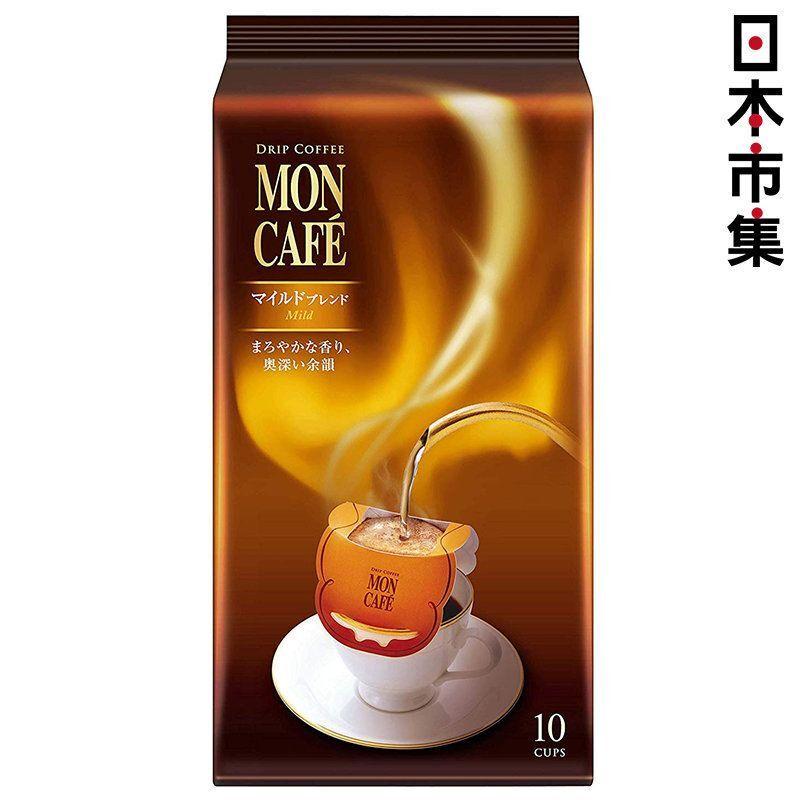 日版 Moncafe 掛濾滴流式 香醇咖啡 (10件) 80g【市集世界 - 日本市集】