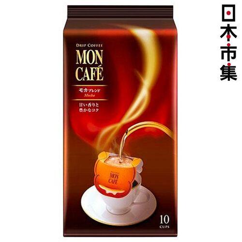 日版 Moncafe 掛濾滴流式 摩卡咖啡 (10件) 80g【市集世界 - 日本市集】