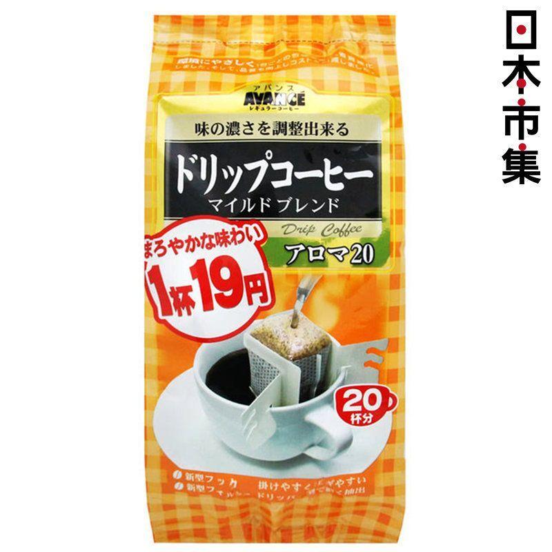 日版國太樓 Avance 阿凡斯掛濾式 香醇咖啡 160g 1包20個【市集世界 - 日本市集】