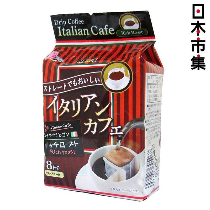 日版國太樓 Avance 意式掛濾咖啡 56g 1包8個【市集世界 - 日本市集】
