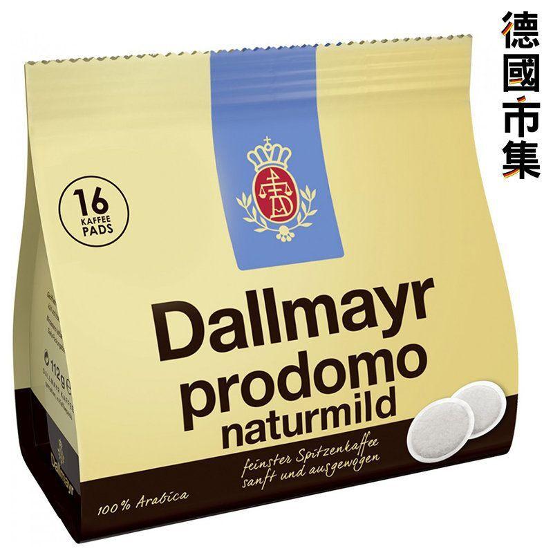 德國Dallmayr 金典研磨 溫和咖啡粉囊包Pod (16片裝) 116g【市集世界 - 德國市集】