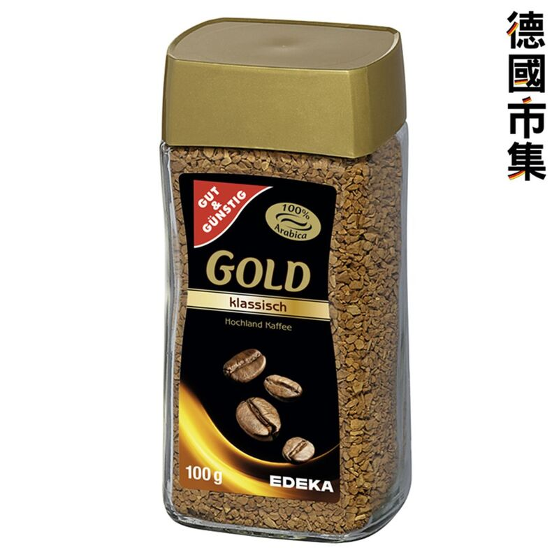 德國G&G 金裝經典 即沖咖啡粉 100g【市集世界 - 德國市集】