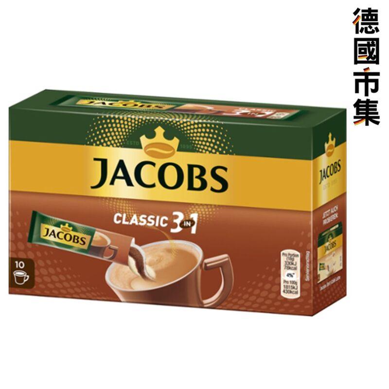 德國Jacobs 3合1 即沖咖啡粉 (10條裝) 180g【市集世界 - 德國市集】