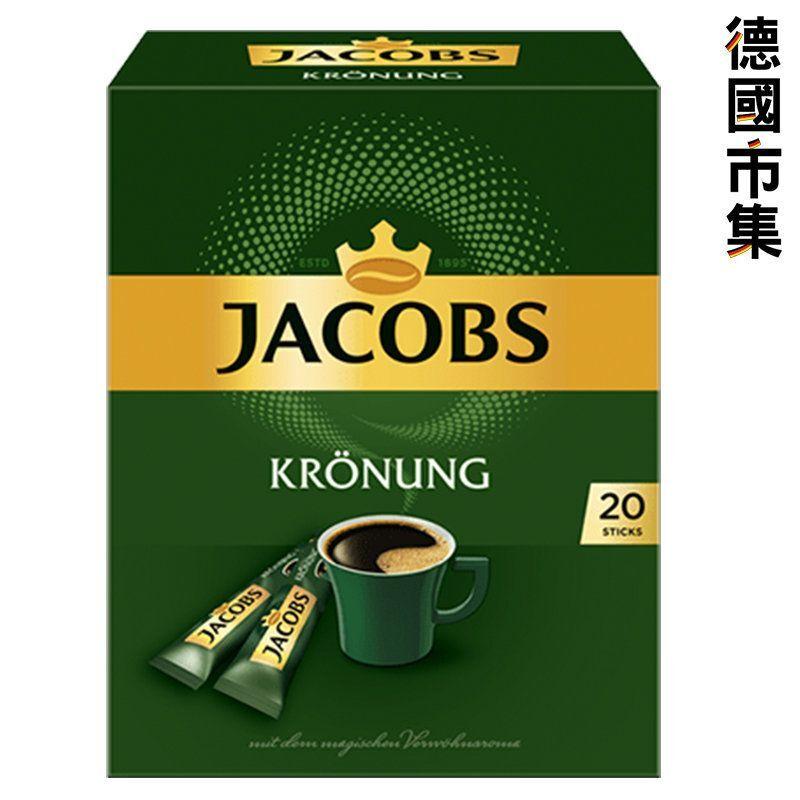 德國Jacobs 金裝經典 即沖咖啡粉 (20條裝) 36g【市集世界 - 德國市集】