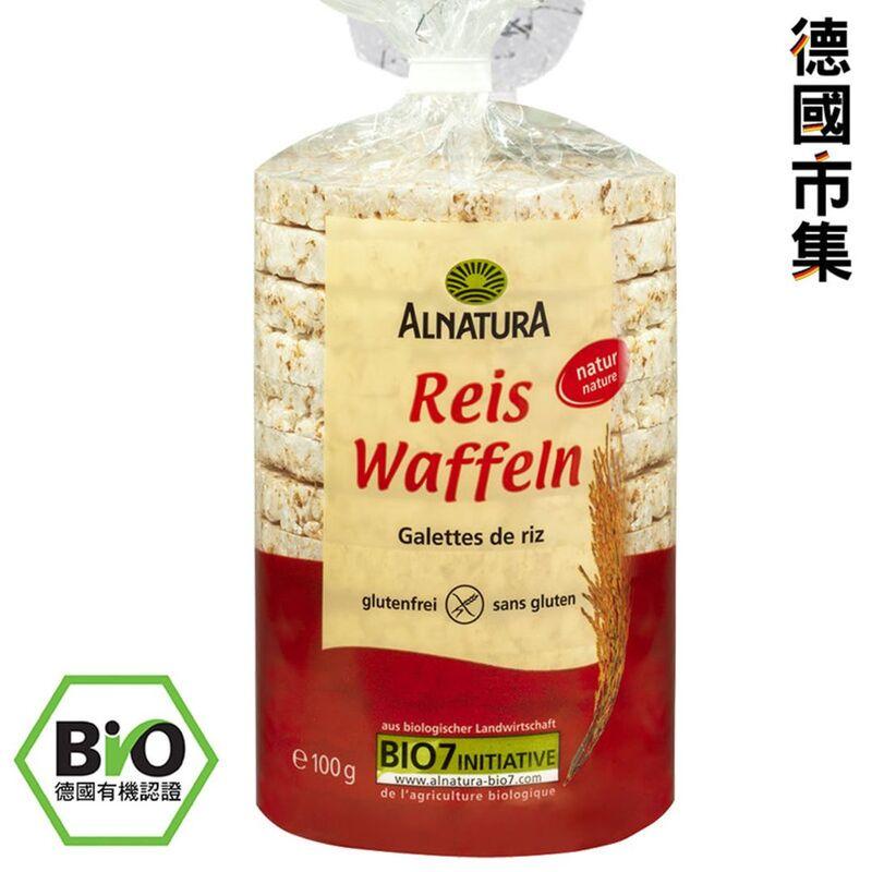 德國Alnatura 有機無麩 原味香脆米餅 100g【市集世界 - 德國市集】