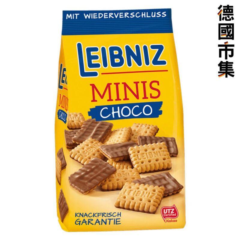 德國Leibniz 迷你朱古力餅乾125g【市集世界 - 德國市集】