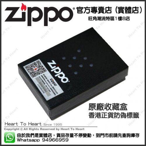 Zippo打火機官方專賣店 日本版 贈送專業雷射刻名刻字 ( 購買前 請先Whatsapp:94966959查詢庫存 ) model : ZBT-2-45B