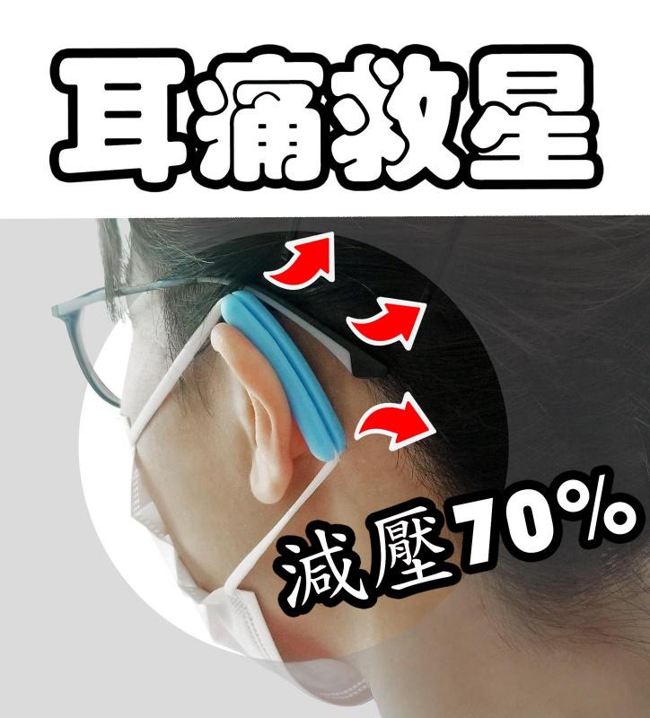 Walkpeer可重用口罩減壓器 [6色]