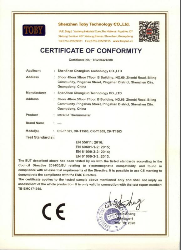 Proteger 紅外線多功能額溫計 CK-T1803