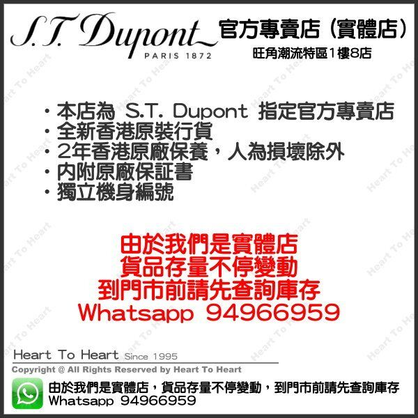 ST Dupont Lighter 都彭 打火機官方專賣店 香港行貨 ( 購買前 請先Whatsapp:94966959查詢庫存 ) - Defi Extreme model : 21402