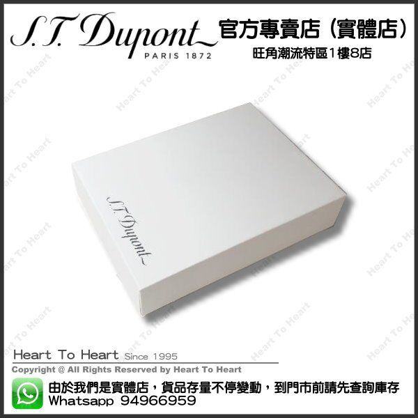 ST Dupont Lighter 都彭 打火機官方專賣店 香港行貨 ( 購買前 請先Whatsapp:94966959查詢庫存 ) - Slim 7 model : 27703