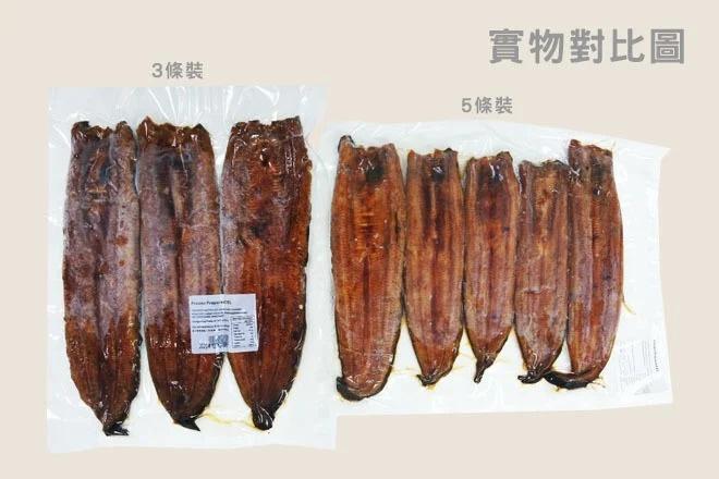 原條蒲燒鰻魚 [3/5條裝]