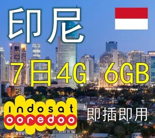 Indosat Ooredoo 印尼7日 6GB 4G上網卡
