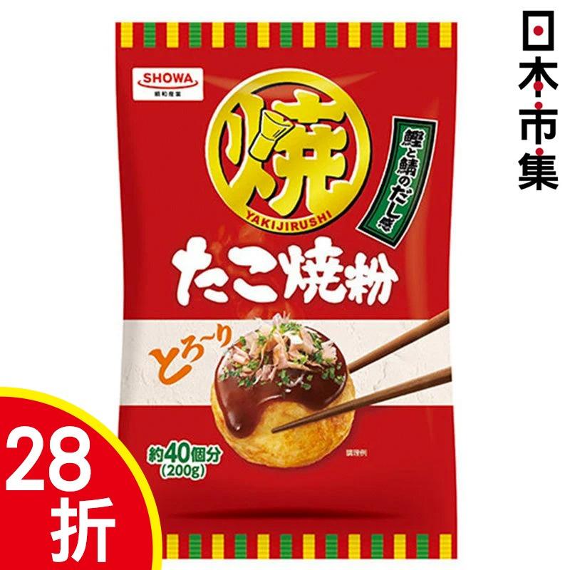 日版 昭和産業 自製章魚燒混合粉200g