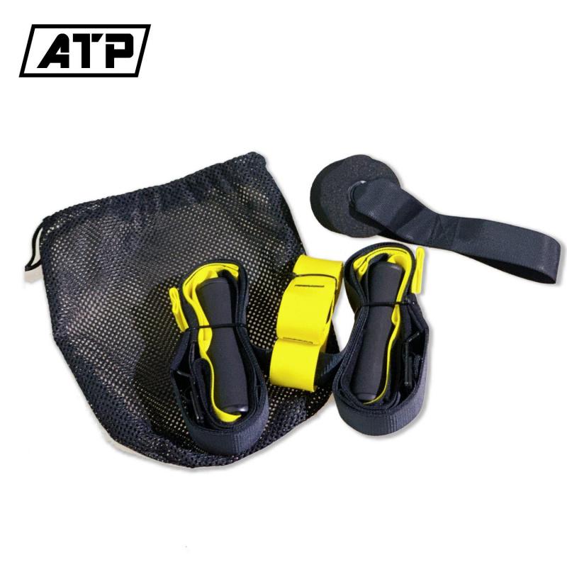 ATP EQUILIBRIUM FST懸吊式訓練系統 (家用版)