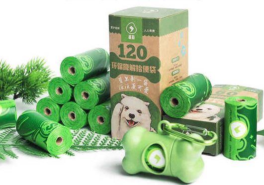環保可降解狗狗戶外執便袋
