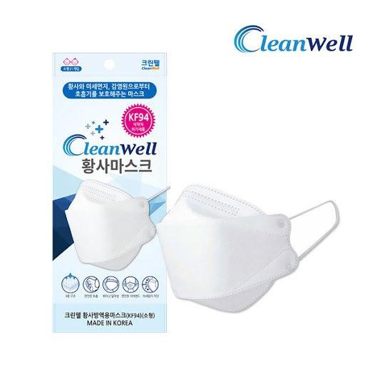 韓國 Clean Well KF94 4層立體口罩 (獨立包裝)