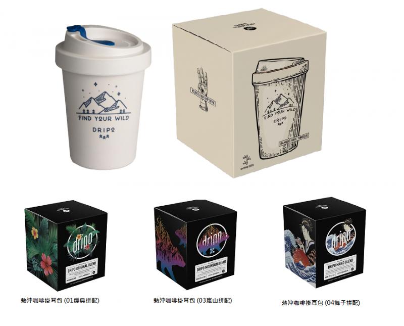 台灣 dripo 精品咖啡包 [3款]