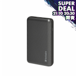 Verbatim 10000mAh QC 3.0 + Type C PD 45W 快充流動充電器 [2色]
