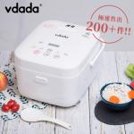 日本 Vdada 智能脫醣電飯煲[香港行貨]