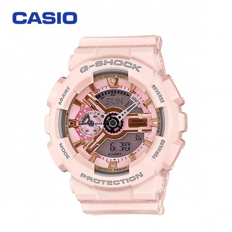 Casio G-shock GMA-S110MP-4A1 女裝手錶