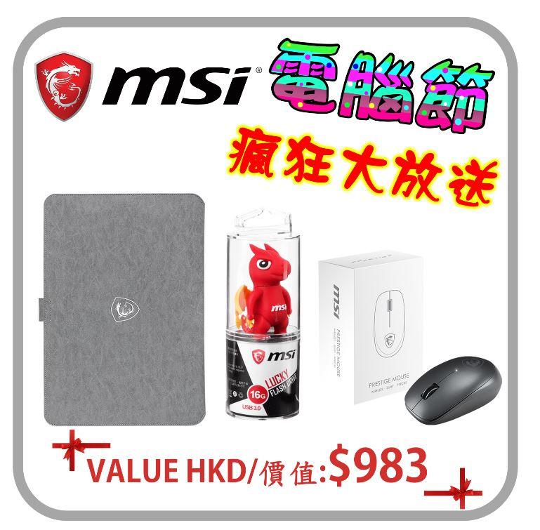 [預訂] MSI Modern 14 B4M 專業創作者筆記型電腦