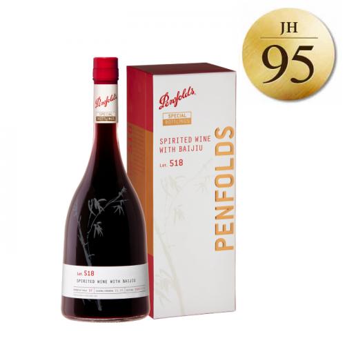 Penfolds Lot. 518 奔富特瓶系列加烈紅酒 (禮盒裝) Spirited Wine with Baijiu 750ml [1支裝 /2支裝] - 12372360