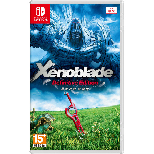 Nintendo Switch Xenoblade 異度神劍 終極版 (中英文合版)
