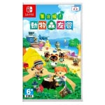 Nintendo Switch 集合啦!動物森友會 Animal Crossing: New Horizons