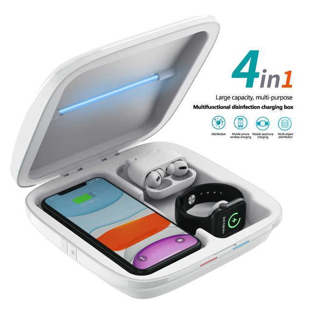 4合1 多功能UVC手機無線充電消毒盒[2色]