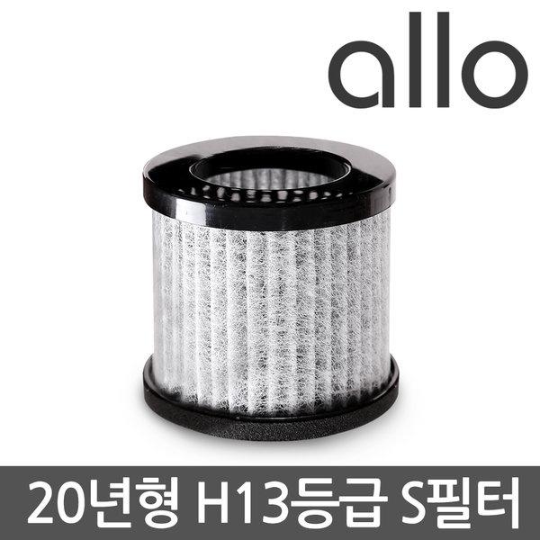 韓國allo Korea A7S 車用/座枱式空氣清新機