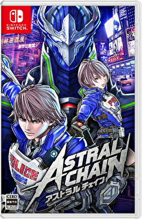 Nintendo Switch 異界鎖鏈 Astral Chain (中英日文版)
