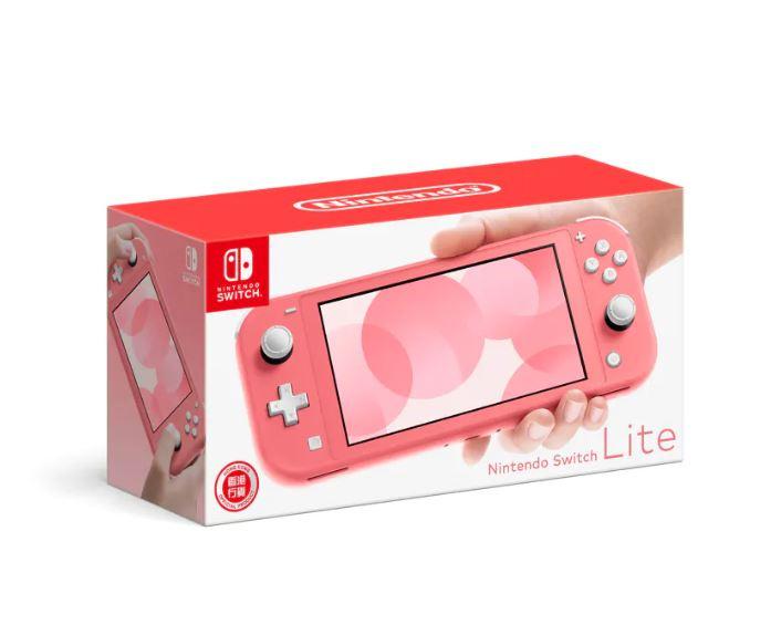 Nintendo Switch Lite 主機 [珊瑚色]