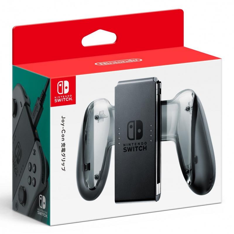 Nintendo Switch Joy-Con Charging Grip 充電握把