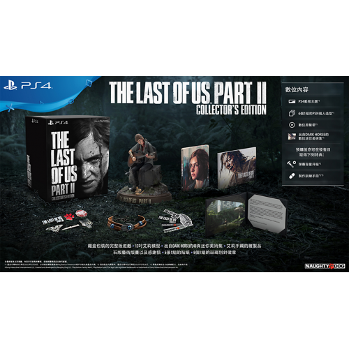 PS4 The Last of Us Part II (Special Edition) 最後生還者 二部曲[珍藏版]